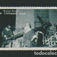 Sellos: SAN FERNANDO ( CÁDIZ ).SEMANA SANTA.SELLO BENEFICO SIN VALOR POSTAL.AÑOS 40S.. Lote 69817829