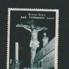 Sellos: SAN FERNANDO ( CÁDIZ ).SEMANA SANTA.SELLO BENEFICO SIN VALOR POSTAL.AÑOS 40S.. Lote 69817889