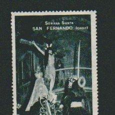 Sellos: SAN FERNANDO ( CÁDIZ ).SEMANA SANTA.SELLO BENEFICO SIN VALOR POSTAL.AÑOS 40S.. Lote 69817961