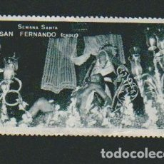 Sellos: SAN FERNANDO ( CÁDIZ ).SEMANA SANTA.SELLO BENEFICO SIN VALOR POSTAL.AÑOS 40S.. Lote 69818021