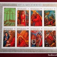 Sellos: BURUNDI. HB 37/38 PASCUA: ESTACIONES DEL VIA CRUCIS DE JUAN DE ARANOA Y CARREDANO: JESÚS. Lote 261155770