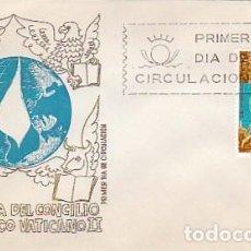 Sellos: EDIFIL 1695, CLAUSURA DEL CONCILIO VATICANO II, PRIMER DIA DE 29-12-1965 SOBRE DE SISO. Lote 97933199