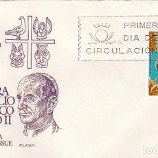 Sellos: EDIFIL 1695, EL PAPA PABLO VI, CLAUSURA CONCILIO VATICANO II, PRIMER DIA 29-12-1965 ALFIL. Lote 97933215