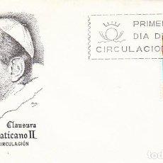 Sellos: EDIFIL 1695, EL PAPA PABLO VI, CLAUSURA CONCILIO VATICANO II, PRIMER DIA 29-12-1965 SFC. Lote 97933223