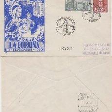 Sellos: AÑO 1960, CORONACION DE LA VIRGEN DEL ROSARIO, MATASELLO DE CORUÑA, SOBRE PANFILATELICAS CIRCULADO . Lote 80221281