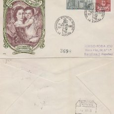 Sellos: AÑO 1960, CORONACION DE LA VIRGEN DEL ROSARIO, MATASELLO DE CORUÑA, SOBRE DE ALFIL CIRCULADO. Lote 80221333