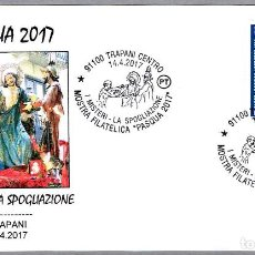 Timbres: MATASELLOS SEMANA SANTA - LOS MISTERIOS - LA EXPOLIACION. TRAPANI, ITALIA, 2017. Lote 86293188