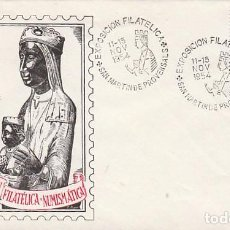 Sellos: AÑO 1954, VIRGEN DE MONTSERRAT, EXPOSICION DE SAN MARTIN PROVENSALS, SOBRE OFICIAL NEGRO. Lote 122089050