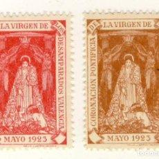 Sellos: VALENCIA.- CORONACIÓN PONTIFICIA DE LA VIRGEN DE LOS DESAMPARADOS.- VALENCIA, MAYO DE 1923.-(1). Lote 90619510