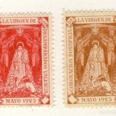 Sellos: VALENCIA.- CORONACIÓN PONTIFICIA DE LA VIRGEN DE LOS DESAMPARADOS.- VALENCIA, MAYO DE 1923.-(2). Lote 90620010