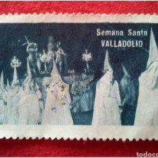 Sellos: SELLO DE ESPAÑA SEMANA SANTA VALLADOLID N203. Lote 91643605