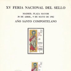 Sellos: EDIFIL 2649, SANTIAGO APOSTOL (MINIADO CODICE CALIXTINO) MATASELLO PLAZA MAYOR 30-4-1982 HOJA RECUER. Lote 128418704