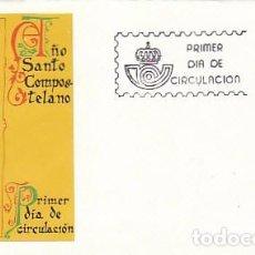 Sellos: EDIFIL 2649, AÑO SANTO COMPOSTELANO, PRIMER DIA DE 31-3-1982 SFC . Lote 128336687