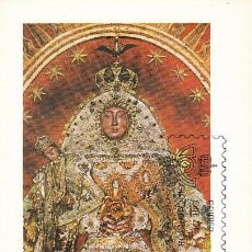 Selos: EDIFIL 2577, VIRGEN DE LAS NIEVES (LA PALMA, CANARIAS), TARJETA MAXIMA DE PRIMER DIA DE 12-7-1980. Lote 96857283