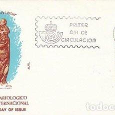 Sellos: EDIFIL 2543, CONGRESO MARIANO INTERNACIONAL EN ZARAGOZA, PRIMER DIA DE 3-10-1979 SOBRE DE ALFIL . Lote 97797495