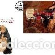 Sellos: PORTUGAL & FDCB 800 AÑOS DE LA ORDEN DE LOS DOMINICOS 2017 (6871). Lote 98018847