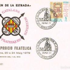 Sellos: AÑO 1979, VIRGEN DE NURIA, EXPOSICION VIRGEN DE LA ESTRADA. Lote 98141027