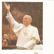Sellos: EDIFIL 2675, VISITA DEL PAPA JUAN PABLO II A ZARAGOZA, TARJETA MAXIMA MATASELLO ZARAGOZA 10-10-1984. Lote 98396591