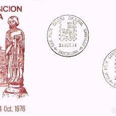 Sellos: AÑO 1976, APOSTOL SANTIAGO PEREGRINO, CENTRO CULTURAL SANTIAGO, 21-10-1976 ALFIL . Lote 101391199
