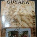 Sellos: HB/SELLOS DE GUAYANA MATASELLADA (GUYANA). 1989. LEON. SAMSON. NIÑO. MADRE. LEYENDAS. MITOLOGIA.ARTE. Lote 104744563