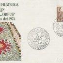 Sellos: AÑO 1974, FIESTA DE CORPUS EN PUENTEAREAS (PONTEVEDRA), SOBRE DE ALFIL. Lote 107311291