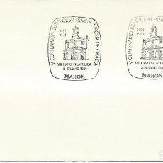 Sellos: 1991. SPAIN. MAHÓN, MATASELLOS/POSTMARK. V CENTº ERMITA VIRGEN DE GRACIA. CHURCH. VIRGIN MARY.. Lote 107678803
