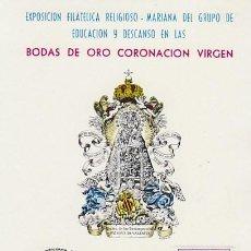 Sellos: 1973, BODAS DE ORO CORONACION VIRGEN DE LOS DESAMPARADOS (VALENCIA) TARJETA MAXIMA DE 11-5-1973. Lote 109482363
