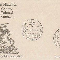 Sellos: AÑO 1972, EXPOSICION FILATELICA CENTRO CULTURAL SANTIAGO, CRUZ ROJA, SOBRE DE ALFIL. Lote 112262187