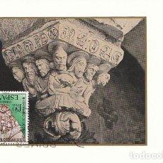 Sellos: EDIFIL 1926, CENTENARIO OFRENDA DEL REINO DE GALICIA A JESUS SACRAMENTADO MAXIMA PRIMER DIA 4-6-1969. Lote 114470039