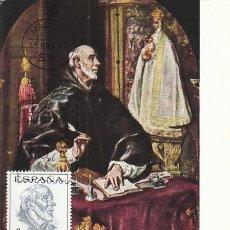 Sellos: EDIFIL 1833, SAN ILDEFONSO (EL GRECO) TARJETA MAXIMA DE PRIMER DIA DE 15-11-1967 . Lote 114541275