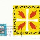 Sellos: EDIFIL 1801, EMBLEMA DE CARITAS ESPAÑOLA, TARJETA MAXIMA DE PRIMER DIA DE 16-5-1967 . Lote 114541331