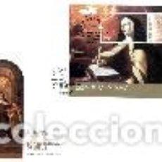 Sellos: PORTUGAL & FDCB V CENTENARIO DEL NACIMIENTO DE LA SANTA TERESA DE JESÚS 1515-2015 (5757). Lote 114720883