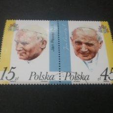 Sellos: SELLOS DE POLONIA (POLSKA) MATASELLADOS. 1987. JUAN PABLO II. PAPA. VISITA A POLONIA. Lote 114995298