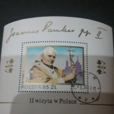 Sellos: SELLOS DE POLONIA (POLSKA) MATASELLADA. 1983. PAPA. JUAN PABLO II. VISITA. VARSOVIA. CRUCIFIJO.. Lote 115022494