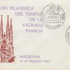 Sellos: AÑO 1967, SAN JOSÉ, EXPOSICION JOSEFINA (B), SOBRE OFICIAL . Lote 115123779