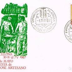 Sellos: AÑO 1967, SAN JOSÉ ARTESANO, FIESTA DE PRIMERO DE MAYO( B) SOBRE DE ALFIL. Lote 115124419