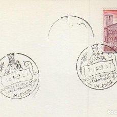 Sellos: AÑO 1967, VALENCIA, VIRGEN DE LOS DESAMPARADOS, III CENTENARIO DE LA BASILICA, FRAGMENTO. Lote 115124787
