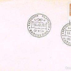 Sellos: AÑO 1967, PRIMERA EXPOSICION DE LA VIRGEN DEL CARMEN. Lote 115125243