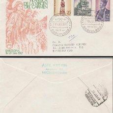 Sellos: AÑO 1967, PRIMERA EXPOSICION DE LA VIRGEN DEL CARMEN, EN SOBRE DE ALFIL CIRCULADO. Lote 115125331