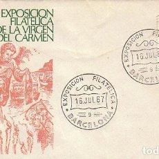 Sellos: AÑO 1967, PRIMERA EXPOSICION DE LA VIRGEN DEL CARMEN, EN SOBRE DE ALFIL. Lote 115125399