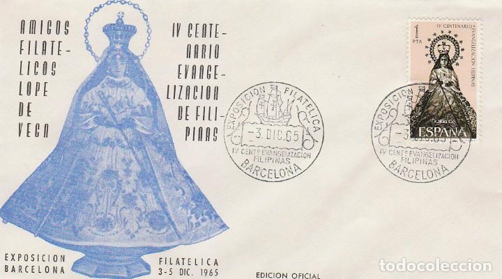 EDIFIL 1693, VIRGEN DE ANTIPOLO,IV CENTENARIO EVANGELIZACION FILIPINAS PRIMER DIA ESPECIAL 3-12-1965 (Sellos - Temáticas - Religión)