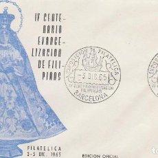 Sellos: EDIFIL 1693, VIRGEN DE ANTIPOLO,IV CENTENARIO EVANGELIZACION FILIPINAS PRIMER DIA ESPECIAL 3-12-1965. Lote 117557991
