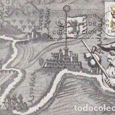 Sellos: EDIFIL 1673, SANTIAGO PEREGRINO, AÑO SANTO COMPOSTELANO, TARJETA MAXIMA DE 25-7-1965. Lote 117640047