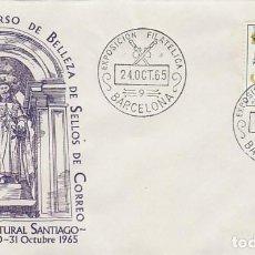 Sellos: AÑO 1965, AÑO SANTO COMPOSTELANO, BASTONES DE PEREGRINO,.CENTRO CULTURAL SANTIAGO, SOBRE ALFIL . Lote 117640859