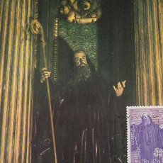Sellos: EDIFIL 1676, EUROPA 1965, SAN BENITO, TARJETA MAXIMA DE PRIMER DIA DE 27-9-1965 . Lote 117746227
