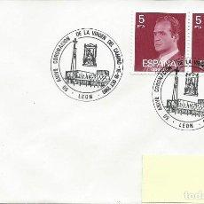 Sellos: 1980. LEÓN. SPAIN. MATASELLOS/POSTMARK. 50º ANIV. CORONACIÓN DE LA VIRGEN DEL CAMINO. VIRGIN MARY.. Lote 117906427