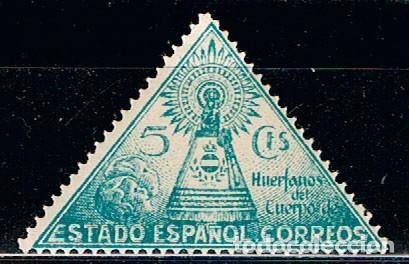 BENEFICENCIA EDIFIL Nº 20 (AÑO 1938) HUERFANOS DEL CUERPO DE CORREOS, VIRGEN DEL PILAR, NUEVO SEÑAL (Sellos - Temáticas - Religión)