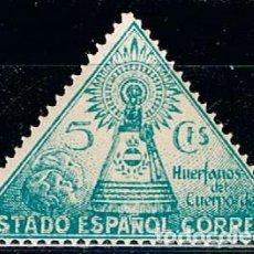 Sellos: BENEFICENCIA EDIFIL Nº 20 (AÑO 1938) HUERFANOS DEL CUERPO DE CORREOS, VIRGEN DEL PILAR, NUEVO SEÑAL . Lote 119107783