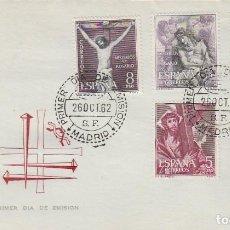 Sellos: EDIFIL 1463/7, MISTERIOS DEL ROSARIO, MISTERIOS DOLOROSOS, PRIMER DIA DE 26-10-1962 SOBRE DE ARRONIZ. Lote 120536599