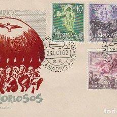 Sellos: EDIFIL 1463/77, MISTERIOS DEL ROSARIO, MISTERIOS GLORIOSOS, PRIMER DIA DE 26-10-1962 SOBRE DE ALONSO. Lote 120537159